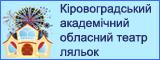 ban_kuk.png